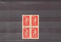 Chine 1952 N° 933 / 933 C Oblitere - 1949 - ... Repubblica Popolare