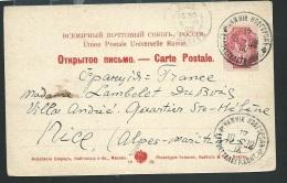 Carte Affranchie De Russie Vers La France En 1902  ( Timbre Défaut )  Voir Oblitération  Obe 2497 - 1857-1916 Empire