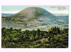 Samarie - Mont Tabor - Mount Tabor - Berg Tabor - Proche-Orient -  שומרון - Israel