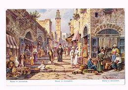 Basar In Jerusalem - Bazar à Jerusalem - Bazar In Jerusalem - Israël - יִשְׂרָ - Israel