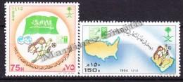 South Arabia - Arabie Saoudite 1994 Yvert 966- 67,  World Cup USA 1994  - MNH - Arabie Saoudite