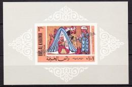 South Arabia - Arabie Saoudite - Ras Al-Khaimah - 1967 Michel Block 29, Al Harith Speaks To Abu Zayd- Imperforated - MNH - Arabia Saudita