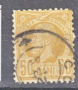 MICHEL 69 - COTE 25 EURO - 1881-1918: Charles Ier