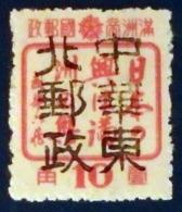 Mandchourie Local SIU YEN (Manchuria, Mandzusko)  * - 1932-45 Mantsjoerije (Mantsjoekwo)