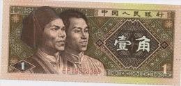 CHINE: 1 JIAO NEUF - Chine