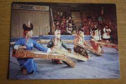 Mongolia.  Tipical Folk Musical Instrument - Circus   - Old Postcard 1984 - Mongolia