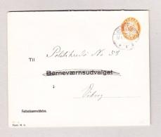 Dänemark 10 Öre Ganzsachenbrief Ulstrop 18-9-193? Nach Viborg - Postal Stationery