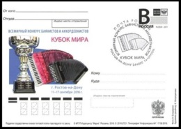 Russia 2016 Postal Stationery Card  Special Cancellation The World Competition Of Bayan And Accordion - Muziek