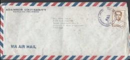 Philippines Pilipinas Airmail 1982 Francisco Dagohoy Postal History Cover - Filipinas
