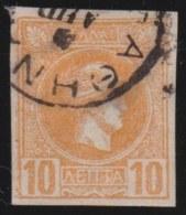 Greece     .  Yvert     .    58      .     O        .      Gebruikt   .  /   .   Cancelled - 1886-1901 Hermes, Klein