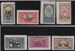 Litouwen       .    7   Stamps           .     *        .      Ongebruikt   .  /   .     Mint-hinged - Litouwen