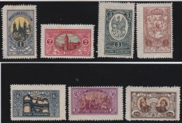 Litouwen       .    7   Stamps           .     *        .      Ongebruikt   .  /   .     Mint-hinged - Lithuania