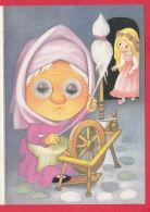 217918 /  Illustrator E. HAVLICKOVA - 3D STEREO Lenticular EYES , OLD WOMAN Spinning Wheel   Czechoslovakia - Altre Illustrazioni