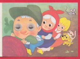 217920 /  Illustrator E. HAVLICKOVA - 3D STEREO Lenticular EYES , FAIRY TALE , MOUSE , DOG , CAT  Czechoslovakia - Altre Illustrazioni