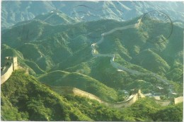 T287 China Cina - Summer Scene Of Great Wall / Viaggiata 1989 - Chine