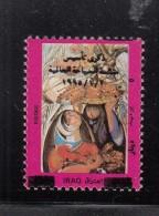 1995 Iraq  World Trade Organisation Anniversary  MNH - Iraq