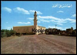 ÄLTERE POSTKARTE QUBA MOSQUE MEDINA Saudi Arabia Medina Cpa Ansichtskarte Postcard AK - Saudi-Arabien