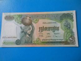 Cambodge Cambodia 500 Riels 1975 P16b UNC - Cambodia