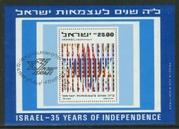 Israel // 1983 // Bloc Feuillet  Oblitéré,  35ème Anniversaire De L'indépendance - Israel