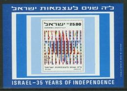 Israel // 1983 // Bloc Feuillet  Neuf ** ,  35ème Anniversaire De L´indépendance - Israel