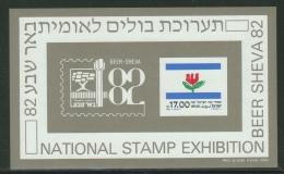 Israel // 1982 // Bloc Feuillet  Neuf ** ,  Beauté Naturel D´Israel - Israel
