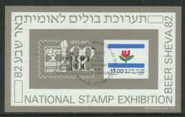 Israel // 1982 // Bloc Feuillet Oblitéré ,  Beauté Naturel D´Israel - Israel