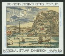 Israel // 1980 // Bloc Feuillet  Neuf ** ,Haïfa 1980 Exposition Nationale De Timbres-poste - Israel