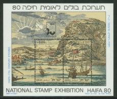 Israel // 1980 // Bloc Feuillet  Oblitéré ,Haïfa 1980 Exposition Nationale De Timbres-poste - Israel