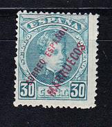 MARRUECOS 1903. ALFONSO XIII .SELLOS DE ESPAÑA HABILITADOS. 30 CENTIMOS   EDIFIL Nº 8 NUEVO CON CHARNELA   SES394GRANDE - Maroc Espagnol
