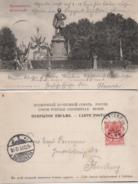 "Postkarte ""Denkmal Zar Peter I"" 1901? Von Kronstadt Nach Flensburg - Postcard ""Monument Czar Peter I"" To Germany - Roumanie"