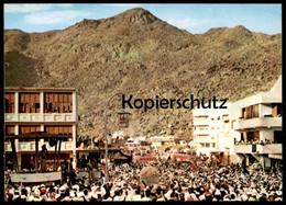 ÄLTERE POSTKARTE THE FIRST STONE MUNA Saudi Arabia Cpa Ansichtskarte Postcard AK - Saudi-Arabien