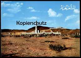 ÄLTERE POSTKARTE AL-MASHAR-UL-HARAM MUZDALIFAH Saudi Arabia Cpa Ansichtskarte Postcard AK - Saudi-Arabien