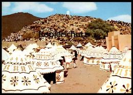ÄLTERE POSTKARTE JABAL-UL-RAHMAH ARAFAT Saudi Arabia Cpa Ansichtskarte Postcard AK - Saudi-Arabien