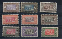 1914 / 1926  AFRICA  SENEGAL  LOT DE TIMBRES AVANT L'INDEPENDANCE NEUFS** MNH - Sénégal (1887-1944)