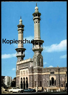 ÄLTERE POSTKARTE BABUL-HARAM AL-MECCY MECCA Saudi Arabia Cpa Ansichtskarte Postcard AK - Saudi-Arabien
