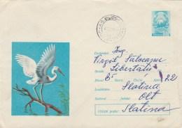 #BV4693  BIRD, WHITE BIRD, ANIMAL, COVER STATIONERY, 1972, ROMANIA. - Postal Stationery