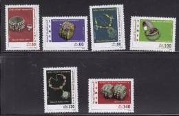 2009 Yemen Jewelry  Complete Set Of 6 MNH - Yemen
