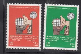 1985 Yemen Anti0Apartheid  Complete Set Of 2 MNH - Yemen