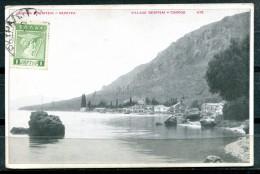 # - CORFOU - Village Bénitsai - Grèce