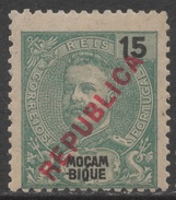 Mocambique - 1917 King Carlos Local REPUBLICA Overprint - Mozambique
