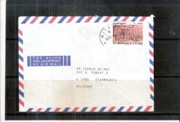 Lettre Du Rwanda Vers Belgique - 1980 - 150ème Anniversaire De La Belgique (à Voir) - Rwanda
