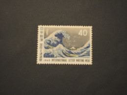 GIAPPONE - 1963 QUADRO/LETTERA - NUOVO(++) - Unused Stamps