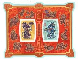 Canada // 2008 // Année Lunaire Chinoise, Année Du Rat, Bloc-feuillet Neufs ** - 1952-.... Règne D'Elizabeth II