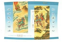 Canada // 2004 // Année Lunaire Chinoise, Année Du Singe , Bloc-feuillet Neufs ** - 1952-.... Règne D'Elizabeth II