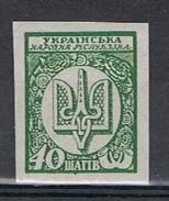 Oekraine Y/T 42 (**) - Ukraine