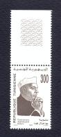 Tunisia/Tunisie 1989 - Stamp - Centennial Of The Birth Of Jawaharlal Nehru - Tunisia