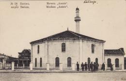 Batum - Moskeo Azizie - Mosquée - Géorgie