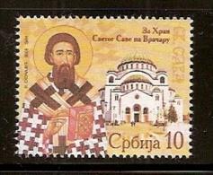 096. Serbia, 2008, Saint Sava´s Temple, Surcharge, MNH (**) - Serbia