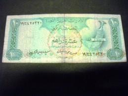 EMIRATS ARABES UNIS 10 Dirhams 1982, Pick N° 8, UNITED ARAB EMIRATES - Emirats Arabes Unis