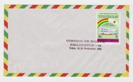 BOLIVIA - JAPAN - GASTROENTEROLOGIA - PHILANIPPON - 1991 - Medicina